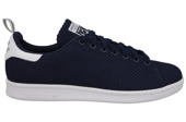 BUTY ADIDAS ORIGINALS STAN SMITH CK S80045